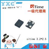 低功耗可编程振荡器SiT8003XT,1-110MHZ
