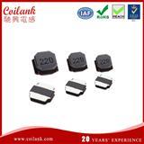 大功率磁环电感\磁胶电感 NR6020-4.7uH-3A 6020-3.3uh-3.25A NR6045-4.7uH-4.97A