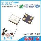 SMD 12mhz晶振 3225 YXC深圳贴片晶振制造商