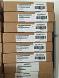 全新原装6SL3350-6TK00-0EA0西门子G150变频器CIM板