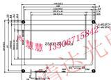 4.7寸I2C串口OLED显示模块