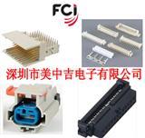 10054365-202110ELF原装现货Amphenol FCI系列 货期2-4天 FFC & FPC连接器 假一赔十 质量保证