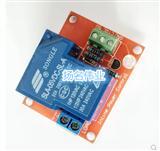 1路大功率继电器 30A 250V 高电平驱动 继电器模块