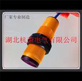 M18圆柱形漫反射光电开关ZM18-3032PT