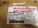 泰科 1419135-3 连接器全新进口原厂原装正品现货