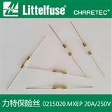 Littelfuse 5x20mm陶瓷体延时型管状保险丝0215020.MXEP