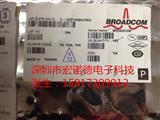 博通BCM53314SB0KPBG 全新进口原厂原装正品现货