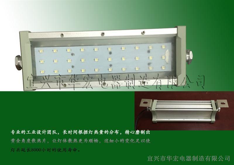 色温:3000-6000K可选 透明罩:高强度钢化玻璃 防爆标志:Exed IIB T5Gb 安装形式:吸顶式、管吊式、悬臂式、壁挂式、平台式、嵌入式等 本产品严格按照IS09001:2000国际质量管理体系标准进行质量控制,确保产品质量高于国家标准完全达到设计要求,自购买3年内,产品正常使用下出现任何故障(非人为故障)由本公司免费维护。 电控系统 BAD808系列新型LED防爆灯光源采用军工级恒流式驱动电源,输出电流恒定(电流稳定精度2.