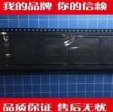 SAB80C535-16-NT40/85程信达电子 集成 IC 芯片专业配单 欢迎询价
