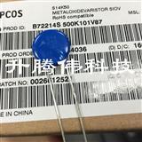 EPCOS�好綦�阻S14K50 B72214S500K101V87 直��14MM 耐��50VAC