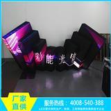 彩能光电 LED异形屏 扇形LED异形屏 酒吧LED特定制屏