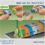 SUPU 240/242系列接线端子