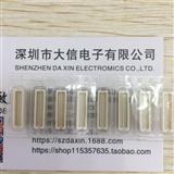 日本广赖Hirose/HRS连接器 DF12E(5.0)-50DP-0.5V(81) 进口原装正品