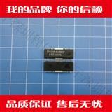 BA6840BFP 程信达电子 集成 IC 芯片专业配单 欢迎询价
