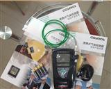 日本新宇宙原装进口xp-3160(自动吸引式、液晶数字指针显示)  手持式气体检测仪