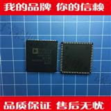 ADSP-2105BPZ-80程信达电子 集成 IC 芯片专业配单 欢迎询价
