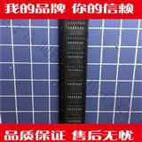 RF2713程信达电子 集成 IC 芯片专业配单 欢迎询价