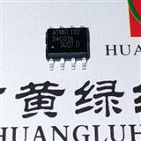 AT24C01  SOP8 串口EEPROM存储器 1.7-3.6V  电可擦除可编程只读存储器
