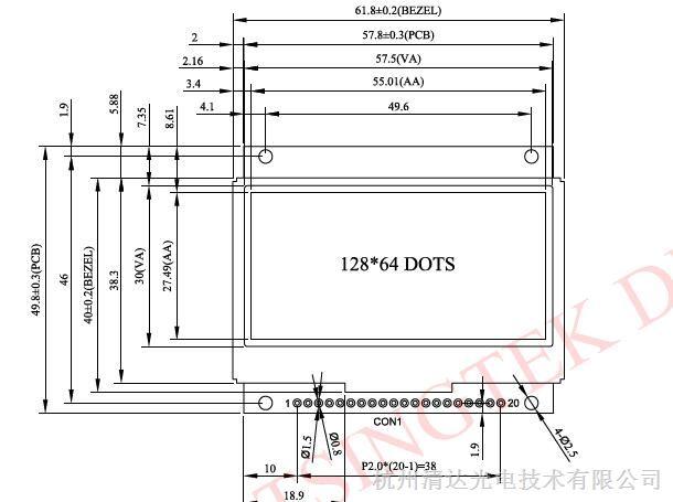 显示屏/显示器件/配件 oled液晶显示模块(屏)  型号/规格: vgy12864s