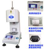 塑料熔体流动速率仪(质量法)