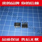 AT93C66A-10PU-2.7程信达电子 集成 IC 芯片专业配单 欢迎询价