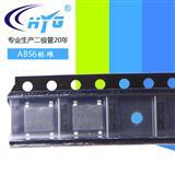 贴片超薄整流桥堆ABS6 大芯片桥堆式整流器厂家直销批发 ABS8