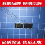 MAX270CWP程信达电子 集成 IC 芯片专业配单 欢迎询价