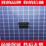 MAX358EPE+程信达电子 集成 IC 芯片专业配单 欢迎询价