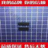 SG1525AJ程信达电子 集成 IC 芯片专业配单 欢迎询价