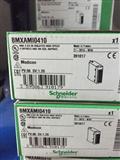 Schneider施耐德BMXAMI0410隔离模拟量输入模块4通道