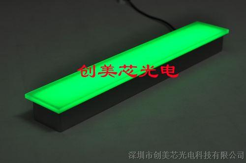 绿色长条按钮高清素材