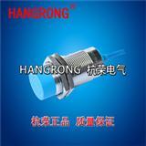 批发光电开关 ZM18-2432GK  U:150-250VAC,I:300MA,SN:30CM