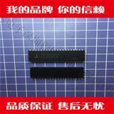 CDP1802BCE程信达电子 集成 IC 芯片专业配单 欢迎询价