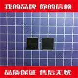 TMS320F206PZA程信达电子 集成 IC 芯片专业配单 欢迎询价