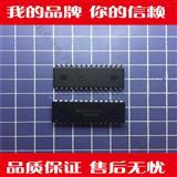 MC145151P2程信达电子 集成 IC 芯片专业配单 欢迎询价