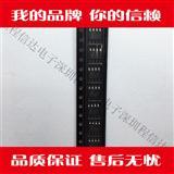ADP3367ARZ程信达电子 集成 IC 芯片专业配单 欢迎询价