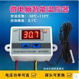 XH-W3001 数字温控器  微电脑温度控制仪   XH