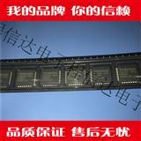 73K224L-28IH程信达电子 集成 IC 芯片专业配单 欢迎询价