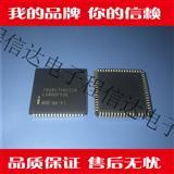 TN80C196KC20程信达电子 集成 IC 芯片专业配单 欢迎询价