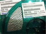 0805涤纶电容 贴片CBB电容 0805薄膜电容 1206涤纶电容