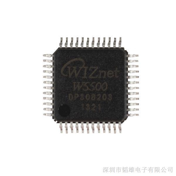wiznet 网络芯片 w5500 qfp48