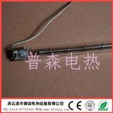 高温炉裸线石英加热管 大功率透明红外线加热管