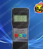 LTP-301数字大气压力计(隆拓牌)