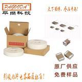 0402精密贴片电阻的有什么品牌的较多?