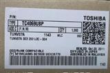 东芝原装正品TC4069UBP,TC4069UBP是TOSHIBA生产的CMOS六反相器