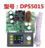 DPS5015  数控直流可调稳压电源 降压模块集成电压电流表  SL
