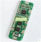 4串18650电池锂电池保护板 聚合物保护板 14.8V 16.8V充电板 XD