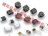 电子设备专用一体成型电感  4.70μH大功率电感