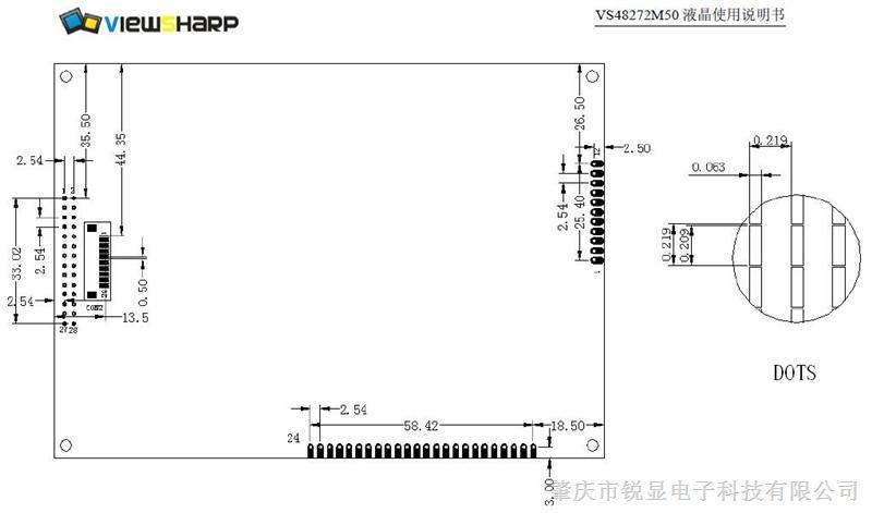 电路 电路图 电子 原理图 800_471