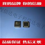 AD9501JP程信达电子 集成 IC 芯片专业配单 欢迎询价